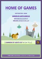 ورشة عمل لعبة Cannon of Lights2D صورة كتاب