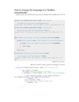 صفحة واحدة عن برمجة مربعات النص بالسي شارب لقبول نصوص اللغة العربية فقط والتحويل مابين اللغات بواسطة الكود صورة كتاب