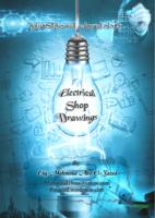 خطوات الرسومات الشوب دروينج Electrical Shop Drawing  صورة كتاب
