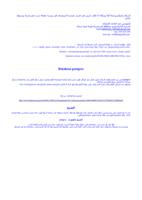 قاعدة البيانات postgres صورة كتاب