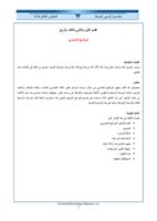 أساسيات لغة C#  صورة كتاب