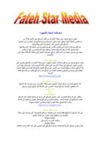 محركات البحث الشهيرة صورة كتاب