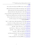 تعليم لغه html صورة كتاب