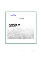 دليل تدريبي لبرنامج Arc Map صورة كتاب