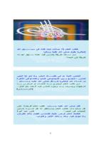 أمثلة في لغة السي C صورة كتاب