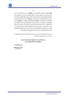 كتاب النيوفرت بالعربي  nuefert صورة كتاب