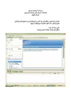 خوارزميات البحث pdf