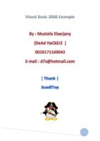 مثال في Visual Basic 2008 صورة كتاب