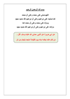 شرح مبسط للغة  HTML صورة كتاب