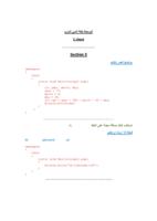 البرمجة بلغة السي شارب 3 صورة كتاب