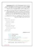 LINQ  to XML Part1 صورة كتاب