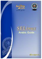 كتاب SELinux Arabic Guide صورة كتاب