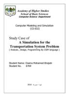مثال تطبيقي في النمذجة والمحاكاة باستخدام CSIM صورة كتاب