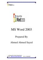 كتاب MS Word2003 صورة كتاب