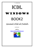 windows ICDL صورة كتاب