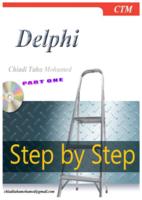 الدالفي خطوة بخطوة الجزء الاول صورة كتاب