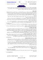 الملفات بلغة التربو باسكال صورة كتاب