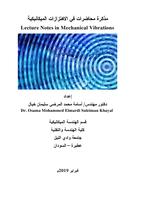 مذكرة محاضرات في الاهتزازات الميكانيكية 1 Lecture Notes in Mechanical Vibrations صورة كتاب
