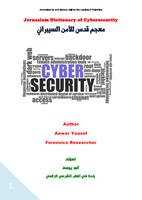 معجم قدس لمصطلحات الأمن السيبرانيصورة كتاب