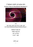 مذكرة محاضرات في الاهتزازات الميكانيكية 2 صورة كتاب