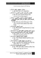 Common English Idioms صورة كتاب