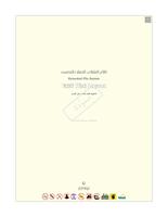 نظام الملفات الممتد / المحسن  (EXT)صورة كتاب