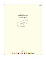 سجل إقلاع القسم  (VBR)صورة كتاب