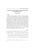 Nonlinear Analysis of Rectangular Laminated Plates Using Large Deflection Theoryصورة كتاب