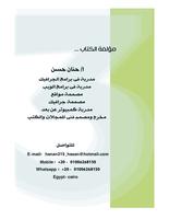 كتاب تعلم لغة css 3  صورة كتاب