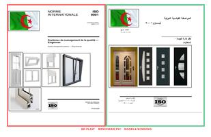ترجمة متطلبات إيزو 9001-2008 فرنسي-عربي صورة كتاب