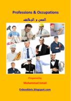 ألمهن و الوظائف بالانجليزية صورة كتاب